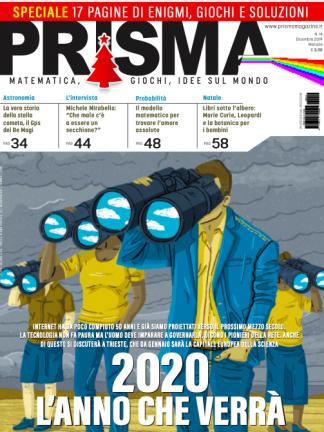 copertina dicembre 2019